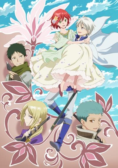 Красноволосая Белоснежка 2 сезон | Akagami no Shirayukihime 2 сезон