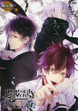 постер аниме Дьявольские возлюбленные OVA