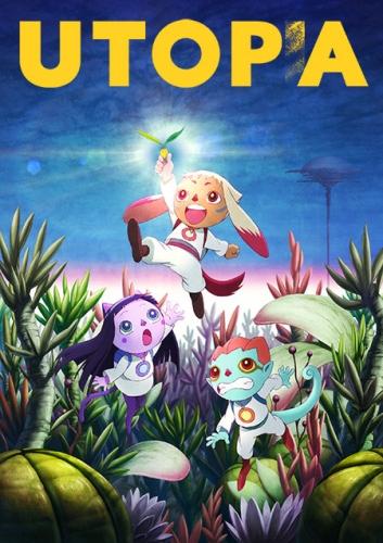 постер аниме Utopa