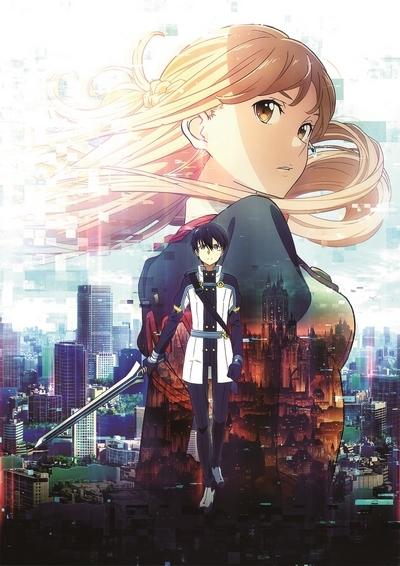 постер аниме Мастера меча онлайн (фильм)