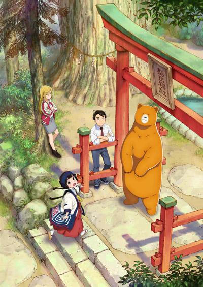 постер аниме Жрица и медведь