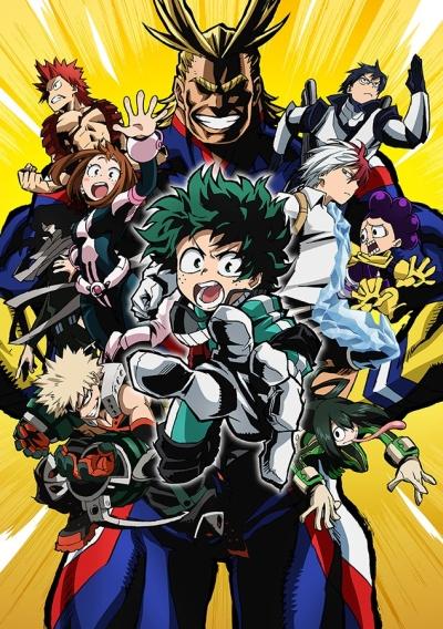 Моя геройская академия | My Hero Academia | Boku no Hero Academia