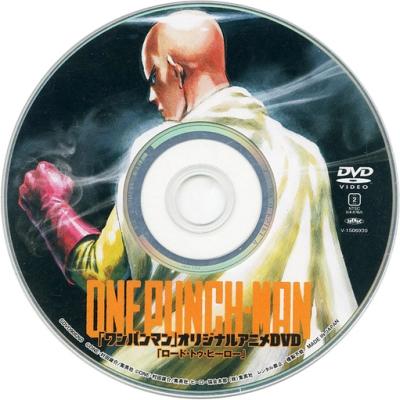постер аниме Ванпанчмен OVA