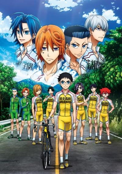 постер аниме Трусливый велосипедист [ТВ-3]