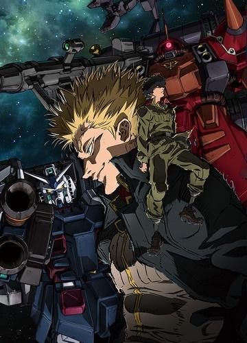 постер аниме Мобильный воин Гандам: Грозовой сектор (первый сезон)