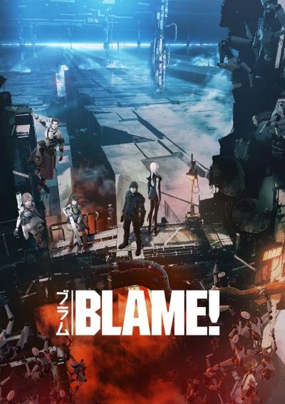 постер аниме Блам! (фильм)