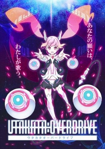 постер аниме Utakata Overdrive
