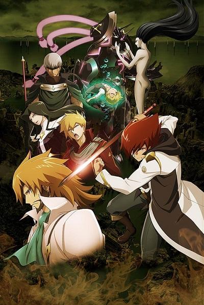 постер аниме Гаро: Священное пламя