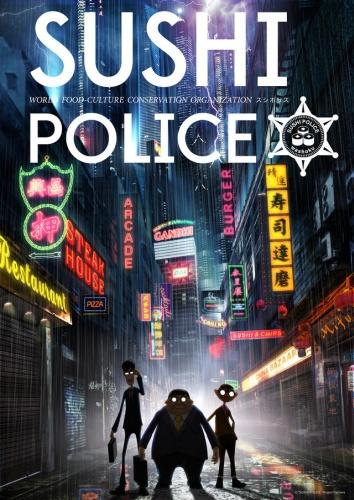постер аниме Sushi Police