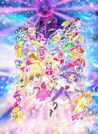 постер аниме Eiga Precure All Stars: Minna de Utau - Kiseki no Mahou!