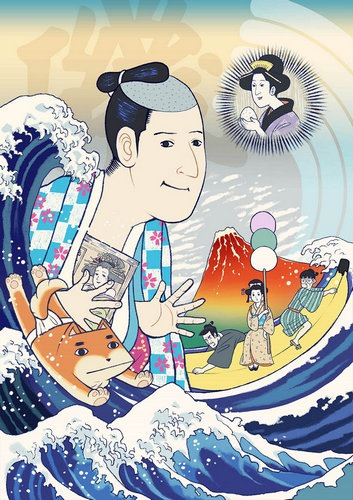 постер аниме История Исобэ Исобэя