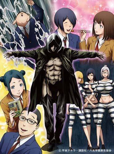 постер аниме Школа-тюрьма OVA