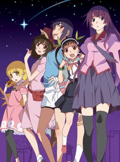 постер аниме Истории Коёми