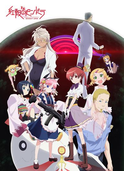 постер аниме Дух в теле Пандоры