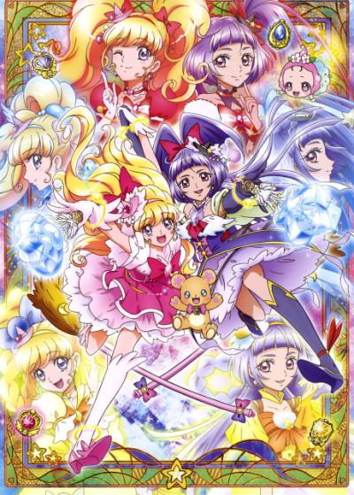 постер аниме Mahou Tsukai Precure!