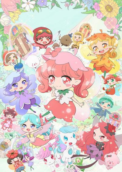 постер аниме Rilu Rilu Fairilu: Yousei no Door