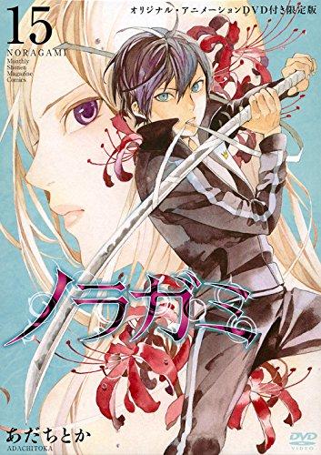 постер аниме Бездомный бог: Арагото OVA