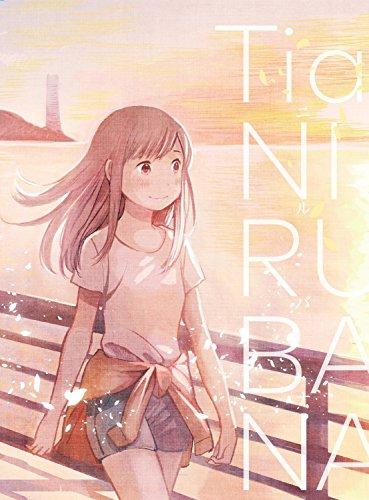 постер аниме Nirvana