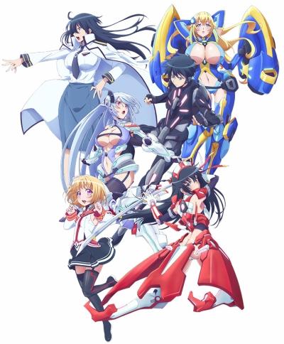 постер аниме Магическая академия Атараксия: Гибрид x Сердце