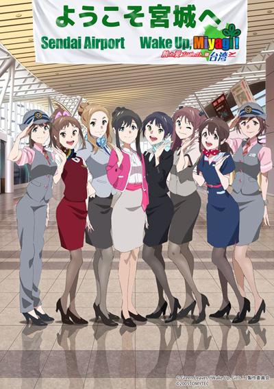 постер аниме Wake Up, Girls! no Miyagi PR Yarasete Kudasai!