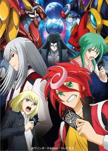 постер аниме Cardfight!! Vanguard G: Stride Gate Hen