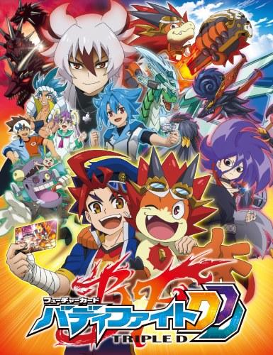 постер аниме Future Card Buddyfight DDD