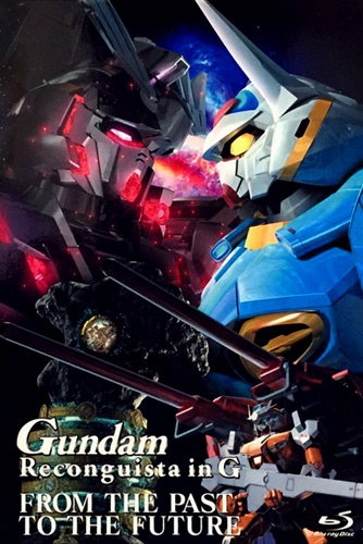 постер аниме Gundam G no Reconguista: From the Past to the Future