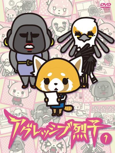 постер аниме Aggressive Retsuko