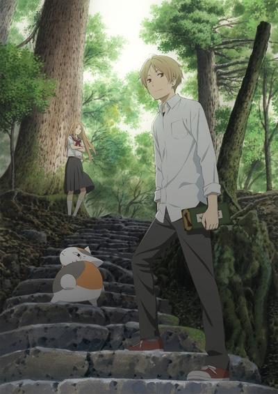постер аниме Тетрадь дружбы Нацумэ (пятый сезон)