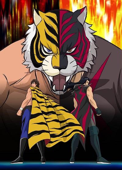 постер аниме Тигровая маска W