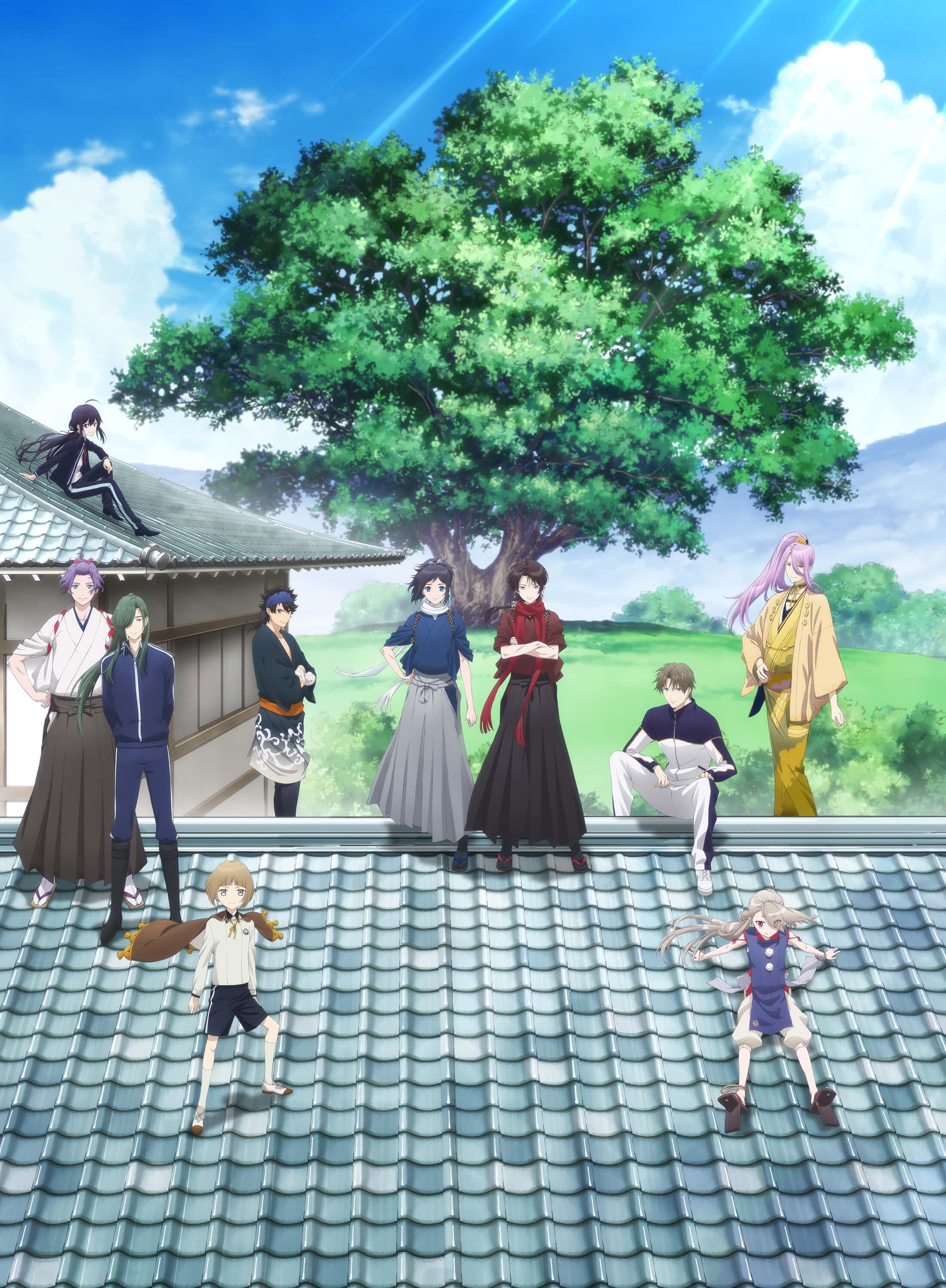 Смотреть Танец мечей: Цветочный круг (первый сезон) [04 из 12] онлайн
