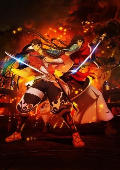 постер аниме Танец мечей