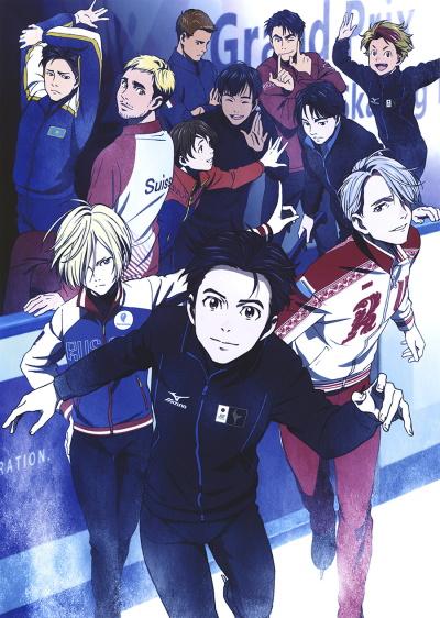 постер аниме Юри на льду