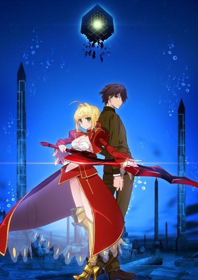 постер аниме Fate/Extra: Last Encore