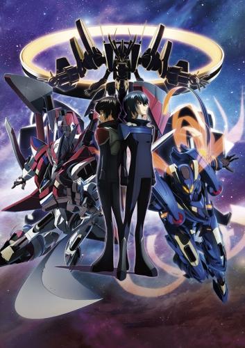 постер аниме Благородный звёздный отряд (фильм)