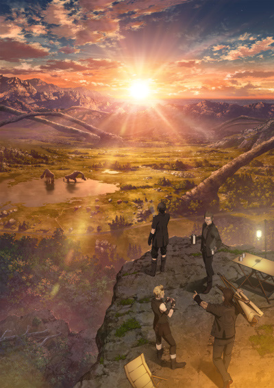 Смотреть Последняя фантазия: Братство (ONA) [4 из 5] онлайн