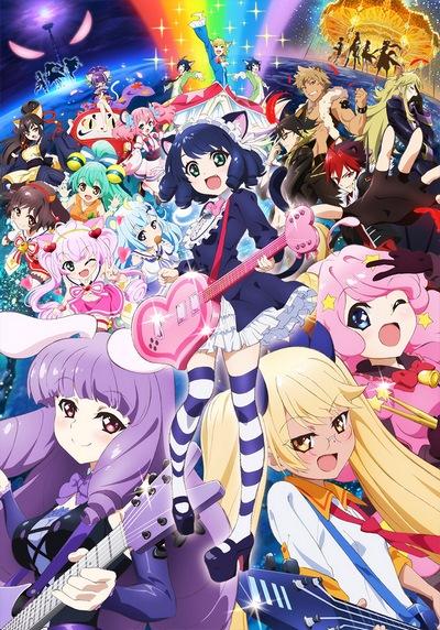 постер аниме Рок-шоу!!#