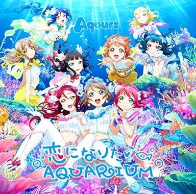 постер аниме Koi ni Naritai Aquarium