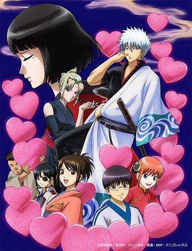 постер аниме Гинтама OVA-2