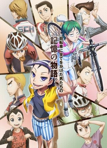 постер аниме Yowamushi Pedal: Spare Bike