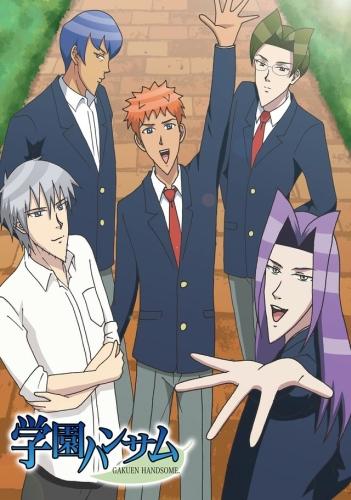 постер аниме Gakuen Handsome