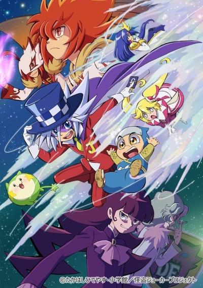 постер аниме Таинственный Джокер [ТВ-4]