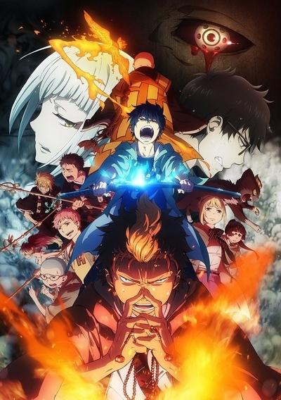 Синий Экзорцист 2 сезон / Ao no Exorcist: Kyoto Fujouou Hen