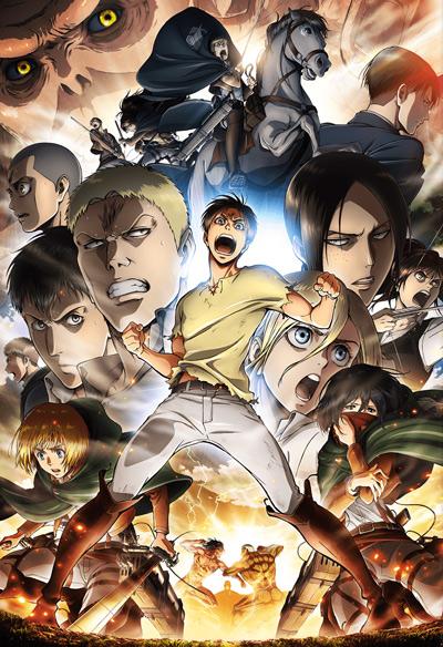 Вторжение гигантов 2 сезон | Атака на титанов | Shingeki no Kyojin | Attack on Titan 2 сезон