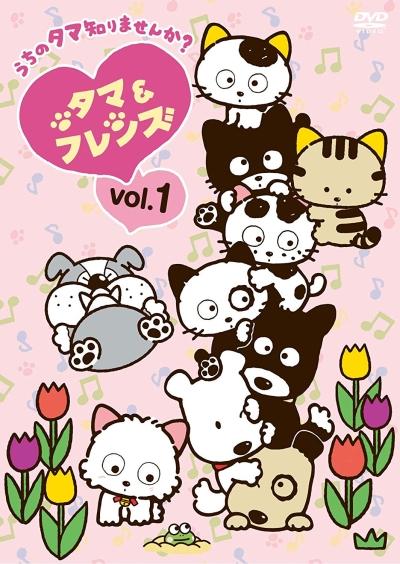 постер аниме Тама и друзья: Откуда же он взялся?
