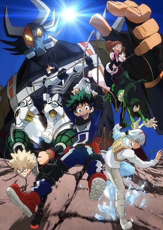 Моя геройская академия OVA