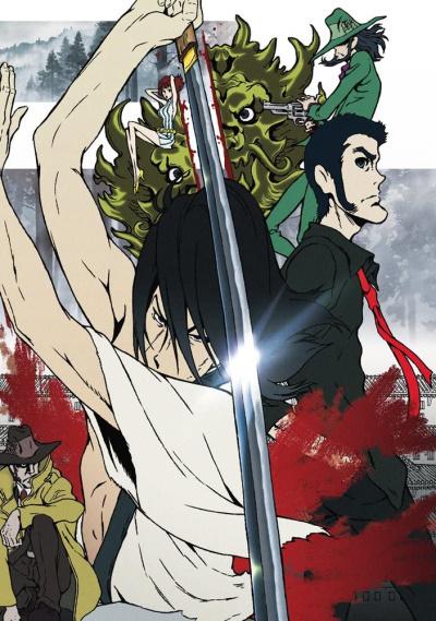 постер аниме Люпен III: Кровь Гоэмона Исикавы