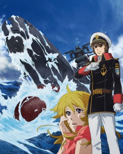 постер аниме Uchuu Senkan Yamato 2202: Ai no Senshi-tachi