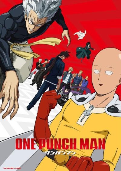 Смотреть Ванпанчмен (второй сезон) онлайн