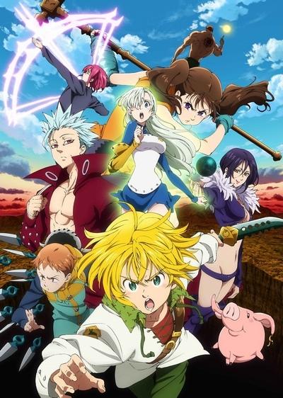 Семь смертных грехов 2 сезон / Nanatsu no Taizai: Imashime no Fukkatsu